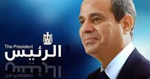 عبد الفتاح السيسي - حملة رجال مصر